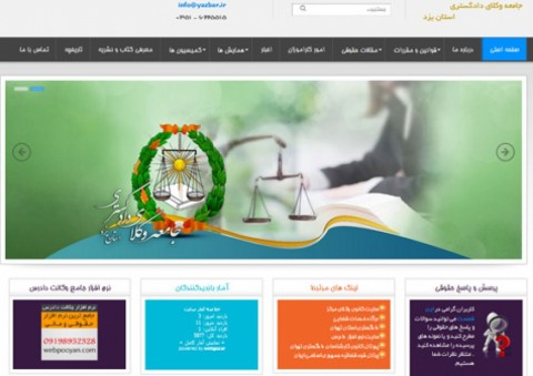 cache/resized/122aa848ce601fce8fee5703f2b3b112.jpg
