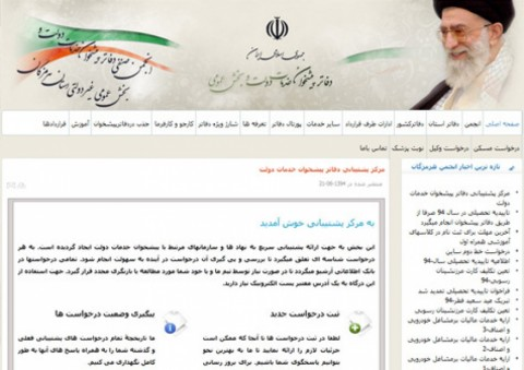 cache/resized/87be1648f68a8655d02ba4ca8eaf2d87.jpg