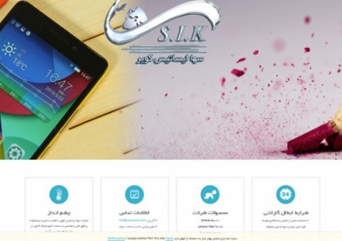 cache/resized/a3c785814f526cd59d07b4d83160a78c.jpg